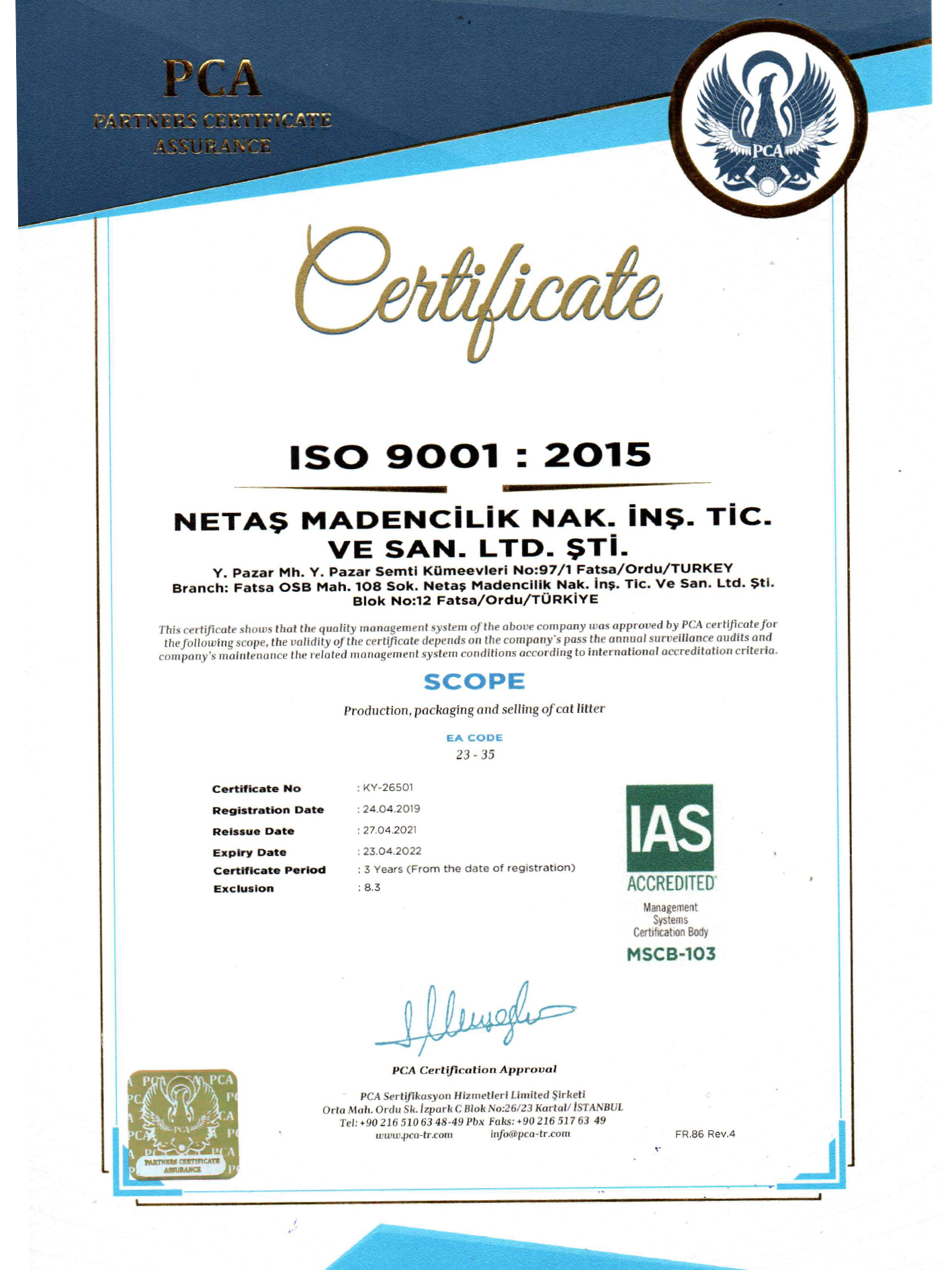 2021 ISO ENG